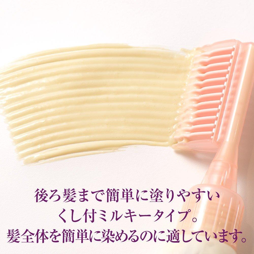 THE PROCTER&GAMBLE 日本株式会社(P&G)  WELLATON 2+1(ueratontsupurasuwan)  1套附带梳子的碾磨机键型7G(亮的温暖的栗色)