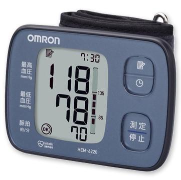 【本日ポイント5倍相当】★送料無料★オムロンヘルスケア株式会社自動血圧計 HEM-6220-Bブルー(1台)