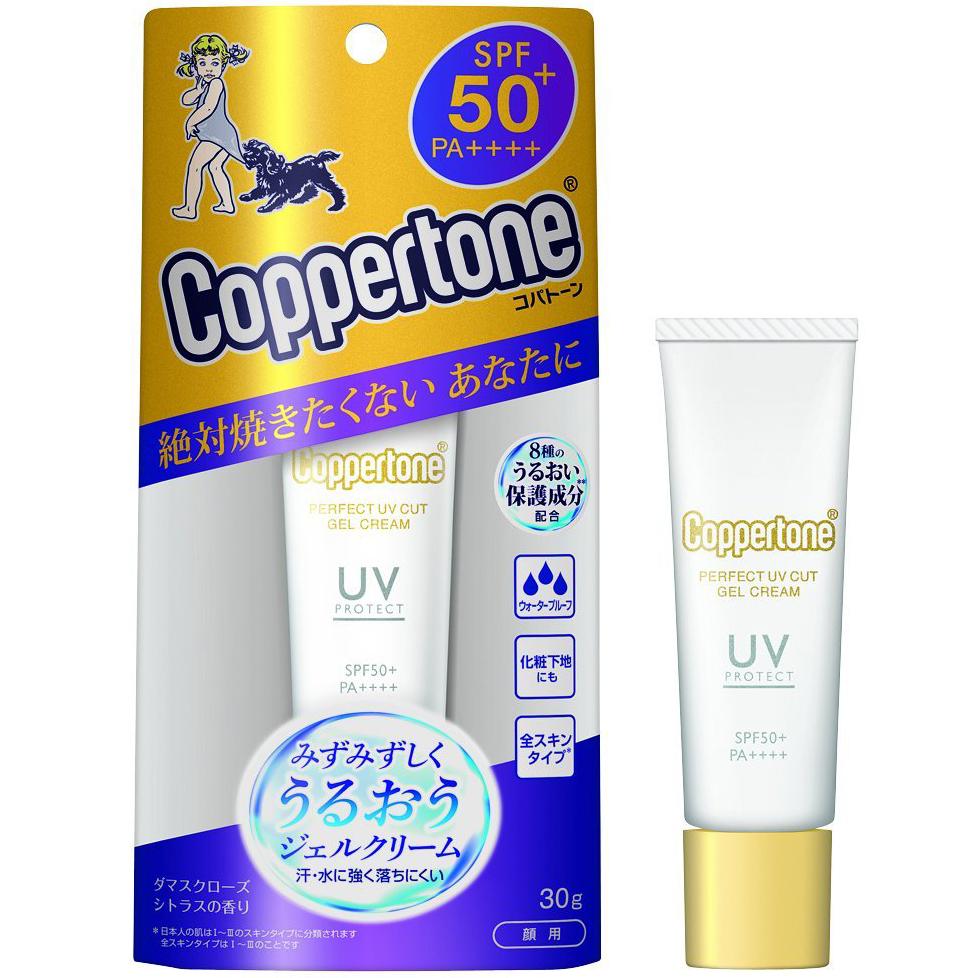 【本日ポイント5倍相当】大正製薬株式会社 コパトーン パーフェクトUVカットジェルクリーム 30g×12本セット<SPF50+、PA++++><化粧下地にも。顔用日焼け止め>