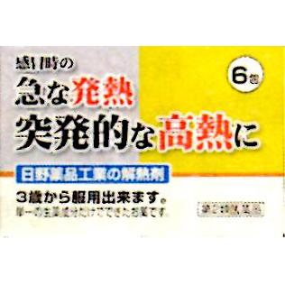 送料無料【第2類医薬品】【本日ポイント5倍相当】日野薬品工業株式会社 地竜エキス顆粒 6包入×3<古くから熱さましジリュウ。解熱薬>