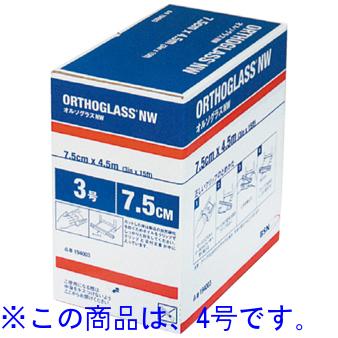 BSNmedical株式会社 オルソグラスNW ロールタイプ 4号[品番:194004](10.0cm×4.5m) 1ロール【一般医療機器】