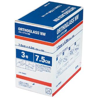 【本日ポイント5倍相当】BSNmedical株式会社 オルソグラスNW ロールタイプ 3号[品番:194003](7.5cm×4.5m) 1ロール【一般医療機器】