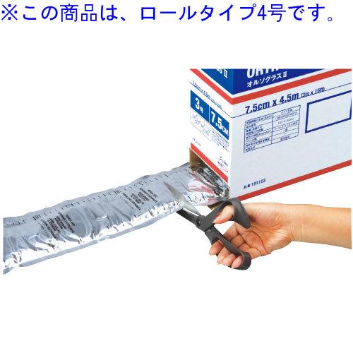 BSNmedical株式会社 オルソグラスII ロールタイプ 4号[品番:191104](10.0cm×4.5m) 1ロール【一般医療機器】