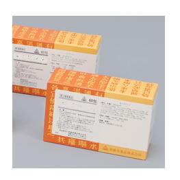 【第2類医薬品】【2月25日までポイント5倍】剤盛堂薬品強下血散(キョウゲケツサン)60包×5個(300包)【生薬製剤】