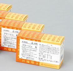 【第2類医薬品】剤盛堂薬品フラーリンL粒(フラーリンLリュウ)60包×5個(300包)フラーリンシリーズ:薬効分類:八味逍遙散】