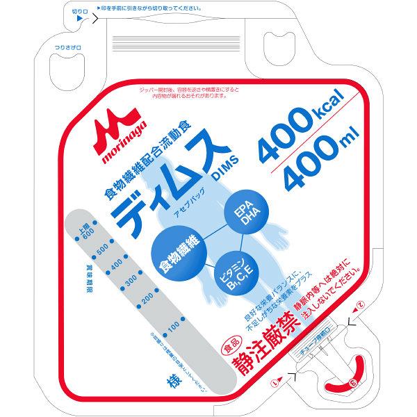 【本日ポイント5倍相当】株式会社クリニコ ディムス(DIMS)アセプバッグ 400kcal バニラ風味 400ml×16個入[品番:645023]【栄養機能食品(ビタミンB1、ビタミンE)】<病態ケア食品シリーズ>