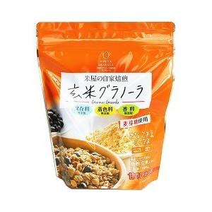 【本日ポイント5倍相当】幸福米穀芦屋グラノーラプロデュース米屋の自家焙煎 玄米グラノーラきなこ大豆ミックス (250g)×15個セット