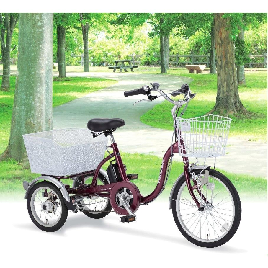 【本日ポイント5倍相当】フランスベッド株式会社 電動アシスト三輪自転車 ASU-3W01[1台](商品発送まで6-10日間程度かかります)(この商品は注文後のキャンセルができません)