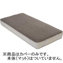フランスベッド株式会社  ストロータオル パッドシート[シングル]1枚<洗えるベッドパッド(ボックスシーツ)>(商品発送まで6-10日間程度かかります)(この商品は注文後のキャンセルができません)
