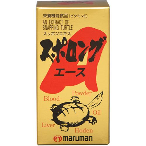 【本日ポイント5倍相当】マルマン株式会社マルマン スポロングエース 150粒