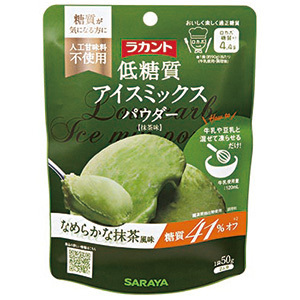 【本日ポイント5倍相当】サラヤ株式会社 ラカント 低糖質 アイスミックスパウダー 抹茶味 50g入×40袋セット<ロカボ><人工甘味料不使用>