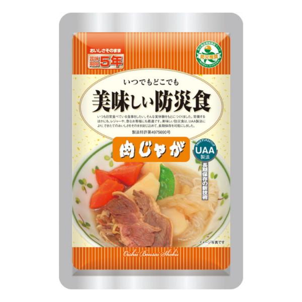 【ポイント13倍相当】アルファフーズ株式会社UAA食品  肉じゃが130g×50P※需要が高まっておりますため、お届けまでお時間がかかる場合がございます※