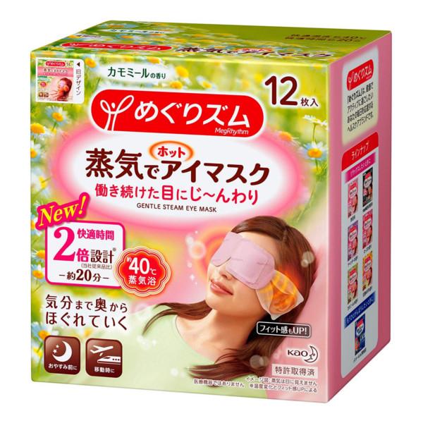 【本日ポイント5倍相当】花王株式会社 めぐりズム 蒸気でホットアイマスク カモミールの香り 12枚入×12個セット(この商品は注文後のキャンセルができません)