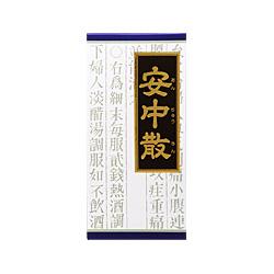【第2類医薬品】クラシエ「クラシエ」漢方安中散料エキス顆粒 270包(45包×6)5 あんちゅうさん・アンチュウサン