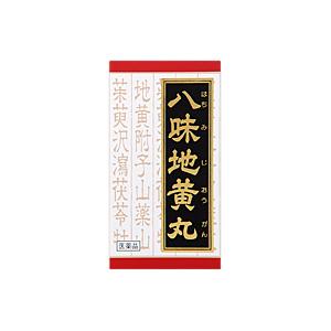 【第2類医薬品】クラシエ「クラシエ」漢方八味地黄丸料エキス錠3240錠(540錠×6)