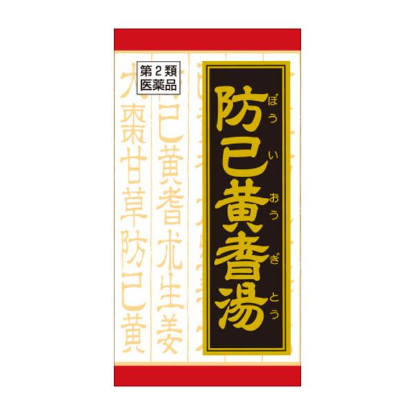 【第2類医薬品】クラシエ防已黄耆湯エキス錠Fクラシエ1080錠(180錠×6)