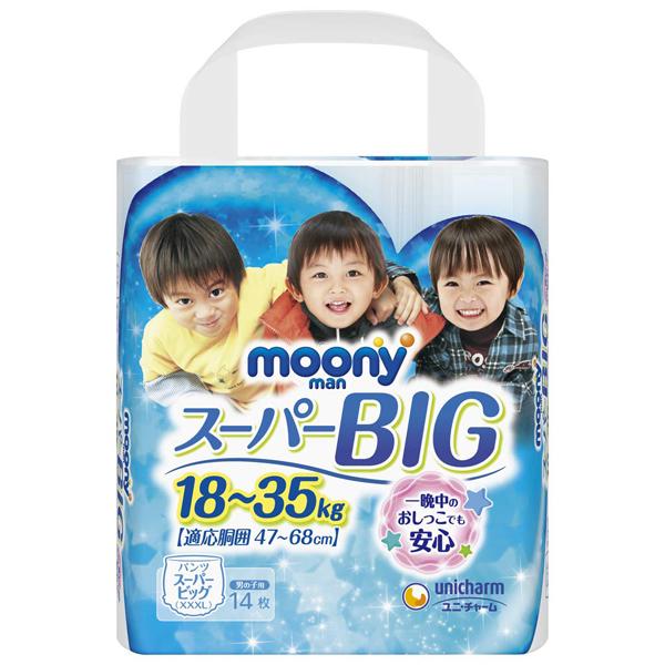ユニ・チャーム株式会社ムーニーマン<パンツタイプ> スーパービッグ 男の子 14枚×6個セット