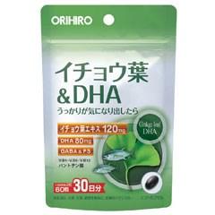 【ポイント13倍相当】オリヒロ株式会社PD イチョウ葉エキス&DHA 60粒×6個セット