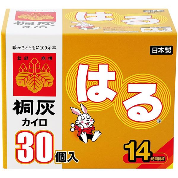【本日ポイント5倍相当】【☆】桐灰化学カイロ桐灰貼る 30個箱入り×16個セット【季節商品のため、10個×48でお届けになる場合がございます。】