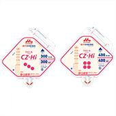 【ポイント13倍相当】クリニコCZ-Hiアセプバッグ(300) 300ml×20個(発送までに7~10日かかります・ご注文後のキャンセルは出来ません)