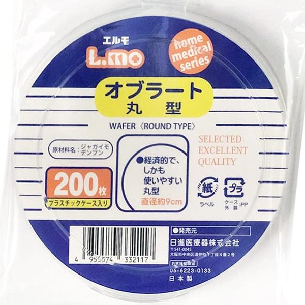 【ポイント13倍相当】日進医療器株式会社 Nオブラート丸型200枚入×60個セット