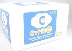 【ポイント13倍相当】日進医療器株式会社 ププレカット綿500g(4cm×4cm)×20個セット