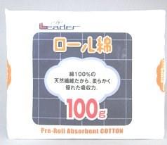 【ポイント13倍相当】日進医療器株式会社 リーダーロール綿100g×100個セット
