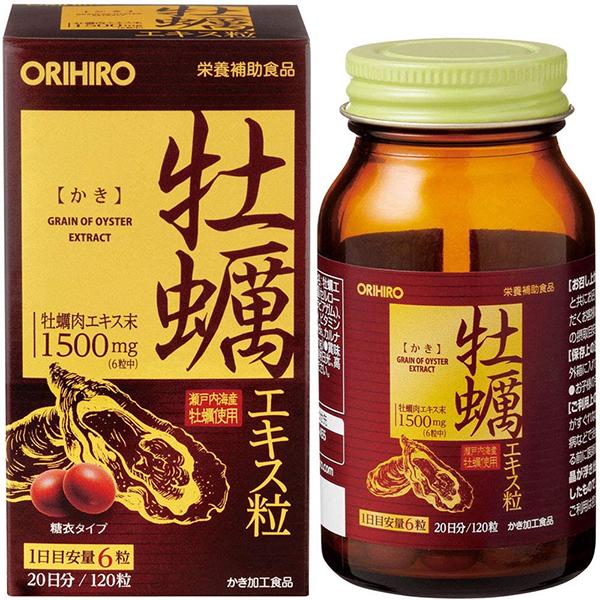 【ポイント13倍相当】オリヒロ株式会社牡蠣エキス粒 120粒×3個セット