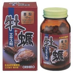 【本日ポイント5倍相当】オリヒロ株式会社新牡蠣エキス粒 120粒×5個セット