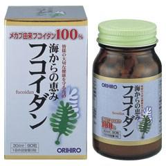 【ポイント13倍相当】オリヒロ株式会社フコイダン 90粒×3個セット