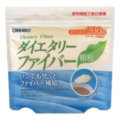 【ポイント13倍相当】オリヒロ株式会社ダイエタリーファイバー顆粒 200g×24個セット
