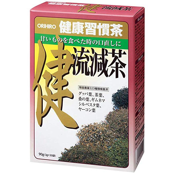 【ポイント13倍相当】オリヒロ株式会社健康習慣茶 健流減茶 3g×30包×6個セット