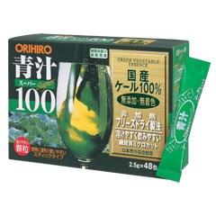 【ポイント13倍相当】オリヒロ株式会社青汁スーパー100 48包 (2.5g×48包)×12個セット