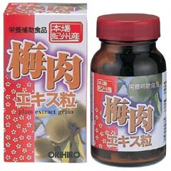 【ポイント13倍相当】オリヒロ株式会社梅肉エキス 90g(約360粒)×5個セット