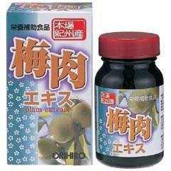 【ポイント13倍相当】オリヒロ株式会社梅肉エキス 90g×5個セット