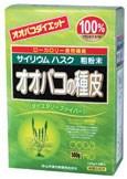 【ポイント13倍相当】山本漢方製薬株式会社 オオバコの種皮100%125g×4袋×10個セット