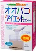 【ポイント13倍相当】【T】山本漢方製薬株式会社 オオバコダイエットサポート450g×20個セット