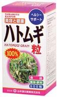 【ポイント13倍相当】山本漢方製薬株式会社 ハトムギ粒100%280粒×10個セット