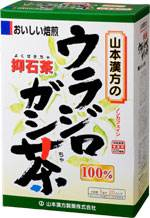 【ポイント13倍相当】山本漢方のウラジロガシ茶5g×20包×20個【健康食品】この商品はお届けまでに3-4日かかる場合がございます。