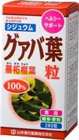 【ポイント13倍相当】山本漢方製薬株式会社 グァバ葉粒100%280粒×10個セット