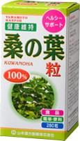 【ポイント13倍相当】山本漢方製薬株式会社 桑の葉粒100%280粒×10個セット