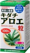 【5のつく日限定!ポイント8倍相当】山本漢方製薬株式会社 キダチアロエ粒100%280粒×10個セット