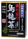 【本日ポイント5倍相当】山本漢方製薬株式会社 濃い旨い烏龍茶8g×24包×20個セット