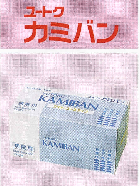 【ポイント13倍相当】ユートク(祐徳薬品)粘着紙テープ ユートクカミバン9MM×10M×200巻