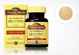 【ポイント13倍相当】大塚製薬ネイチャーメイド 大豆イソフラボン 60粒×10個セット