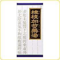 【第2類医薬品】クラシエ「クラシエ」漢方桂枝加芍薬湯エキス顆粒 270包(45包×6)