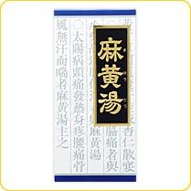 【第2類医薬品】クラシエ「クラシエ」漢方麻黄湯エキス顆粒270包(45包×6)