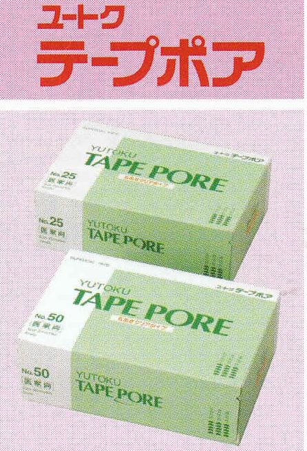 【ポイント13倍相当】●ぬれやすい部位に!●ユートク(祐徳薬品)通気性透明テープユートクテープポアNo1212MM×9M×72巻入