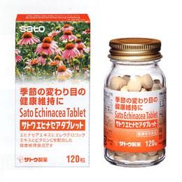 【ポイント13倍相当】佐藤製薬サトウエヒナセアタブレット 120粒×5個セット