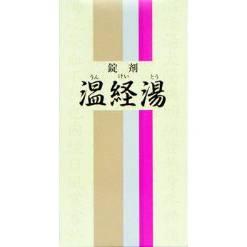【第2類医薬品】【ポイント13倍相当】一元の漢方製剤温経湯(うんけいとう)1050錠(350錠×3)